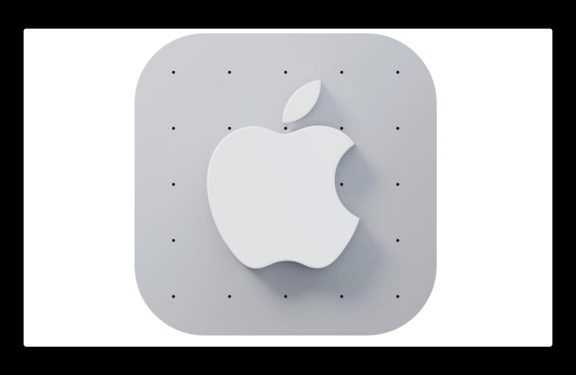 Apple、新しいiPad Proをサポートしたアプリ「WWDC 7.1」をリリース