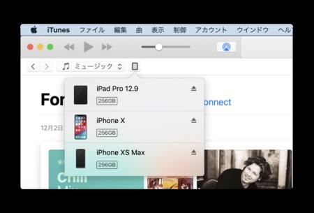 iTunesがiPhoneまたはiPadを認識しない場合の対処方法