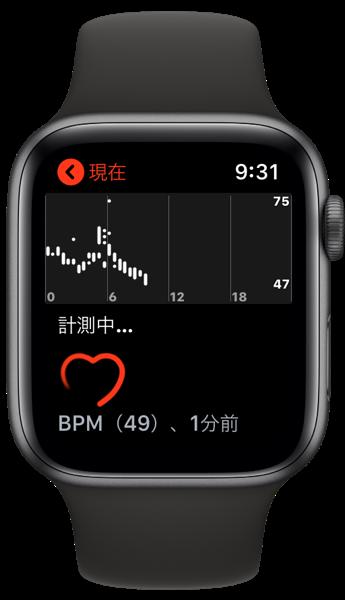 Optical heart 00006