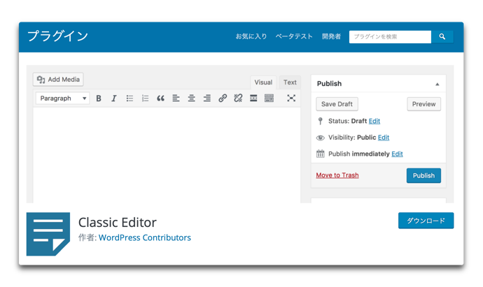 Wordpress 5 0 00001 00002 z