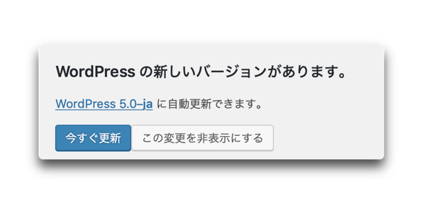 Wordpress 5 0 00002