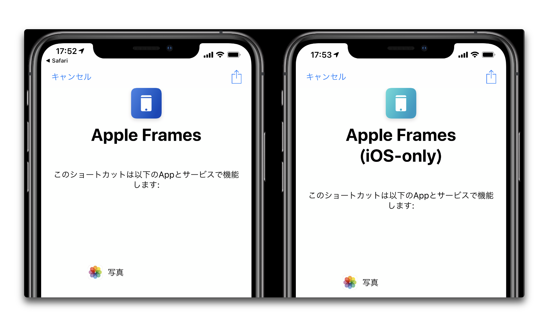 Apple デバイスのスクリーンショットをフレーム付きにするショートカット「Apple Frame」がアップデート
