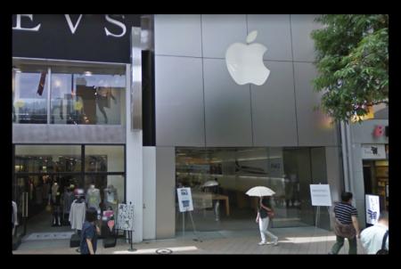 Apple 仙台一番町が、2019年1月25日をもって閉店に