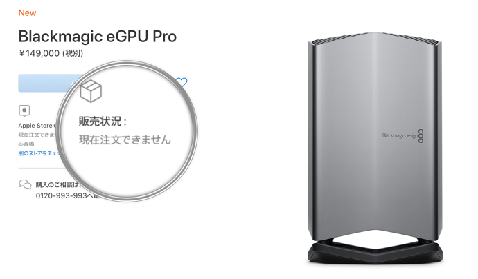Blackmagic eGPU Pro 00001 z
