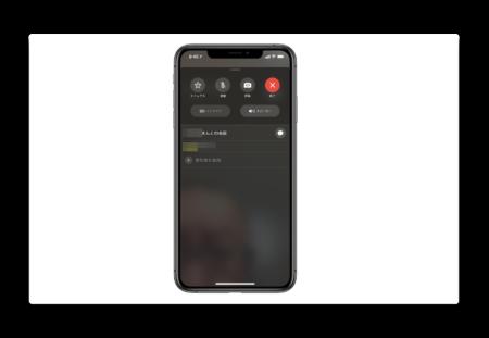 Apple、FaceTimeのバグで着信を受ける前に相手の声が聞こえる