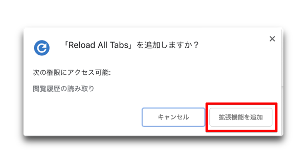 Reload All Tabs 00002a