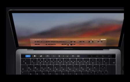 MacBook ProのTouch Barを上手く利用するアプリケーション
