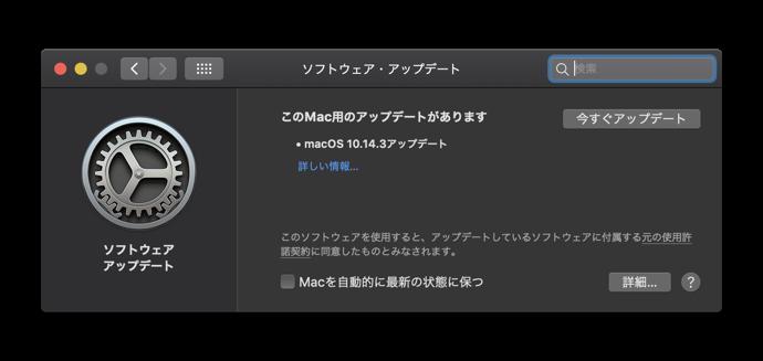 MacOS Mojave 10 14 3 00001