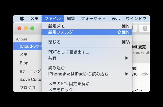 Memo App 00001
