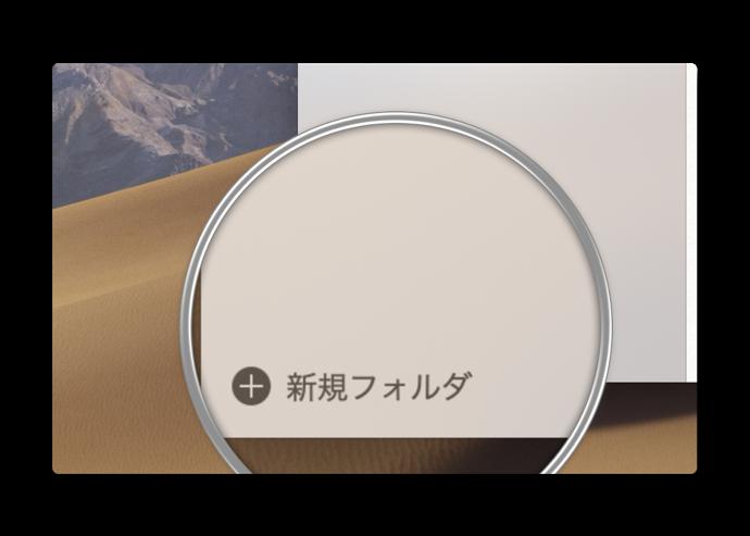 Memo App 00002