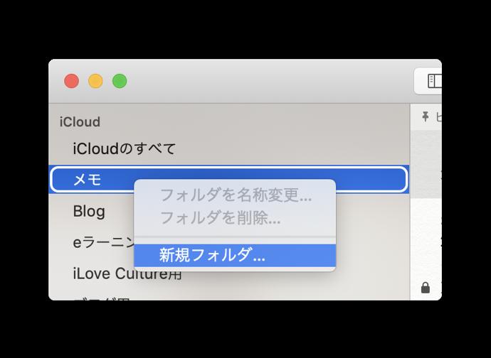 Memo App 00006