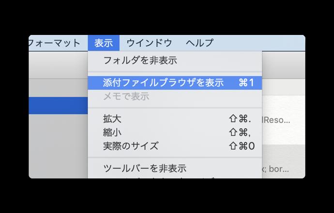 Memo App 00008
