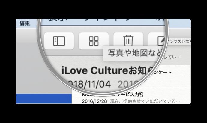Memo App 00009