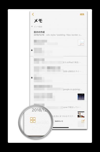 Memo App 00011a