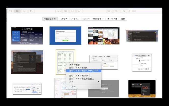 Memo App 00012