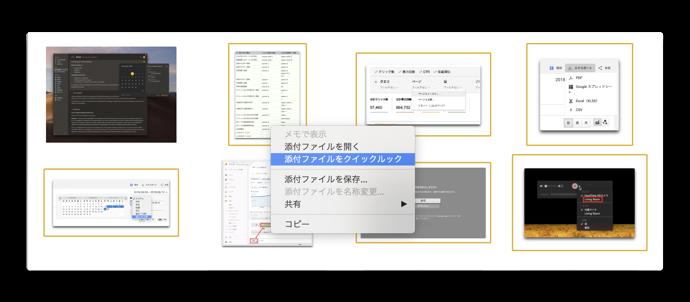Memo App 00013