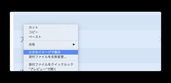 Memo App 00015