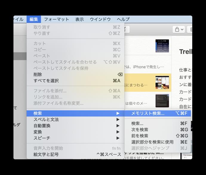 Memo App 00018
