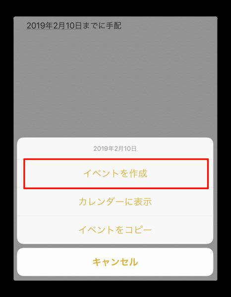 Memo App 00023
