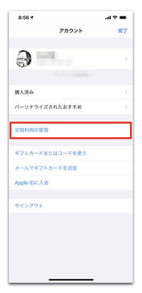App Store subscription 00001b