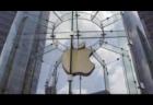 AppleはiOS用Safariで加速度計とジャイロスコープへのアクセスを制限することを計画