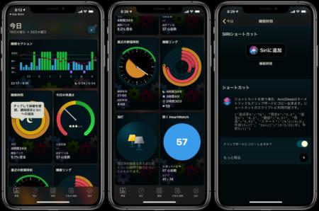 睡眠追跡アプリ「AutoSleep」、バージョンアップで「Today」ビューを追加