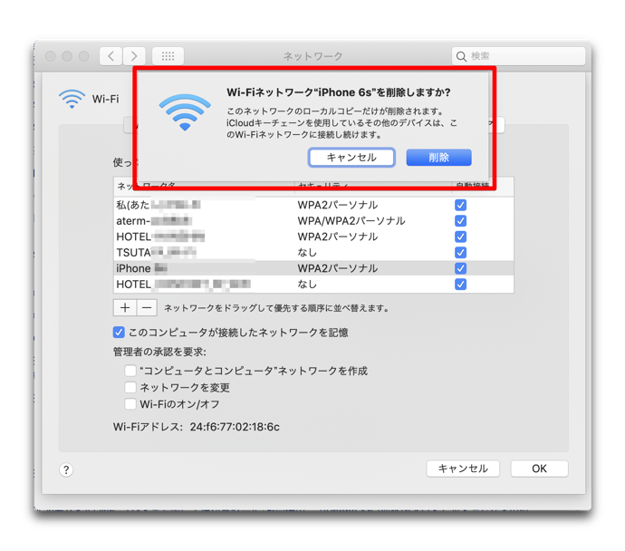 Control Panel WiFi 00001a