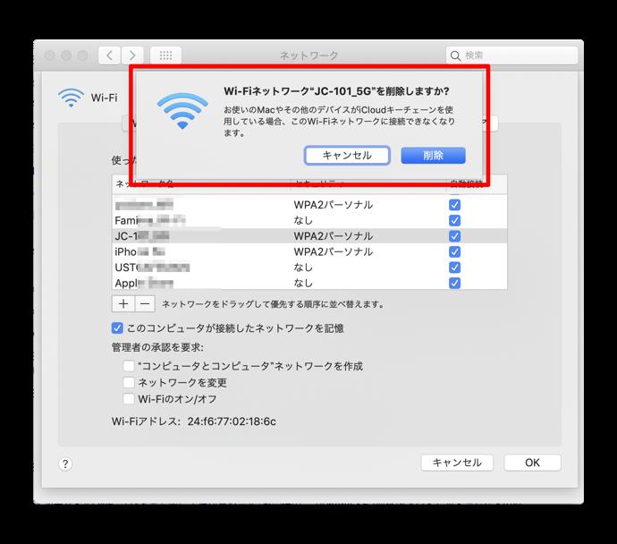 Control Panel WiFi 00002a