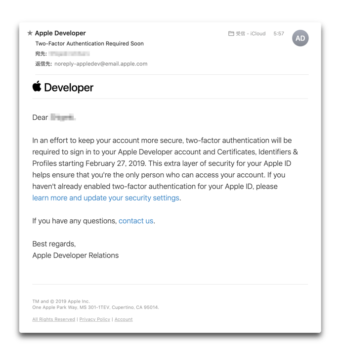 Developer mail 00001a