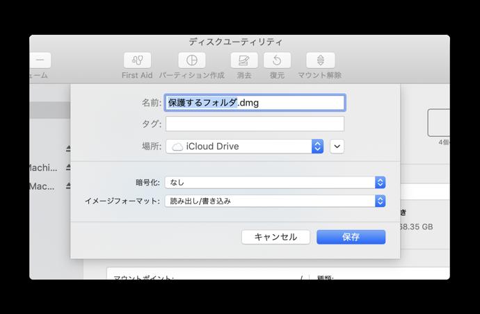 Password Folder 00004