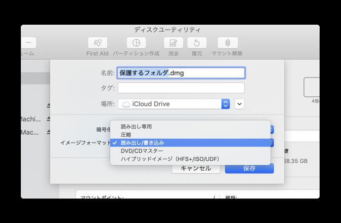 Password Folder 00005