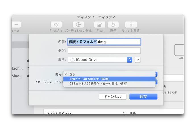 Password Folder 00006
