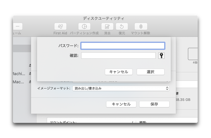 Password Folder 00007