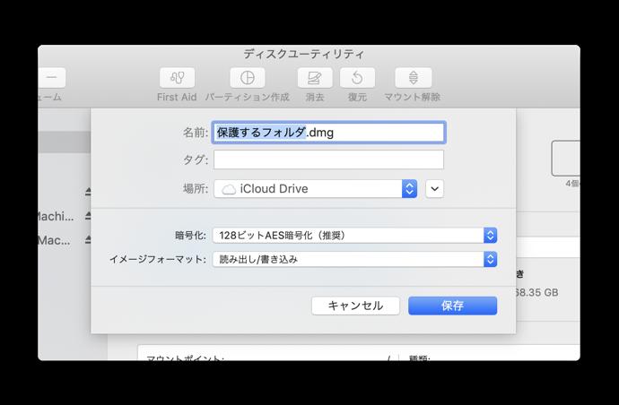 Password Folder 00008
