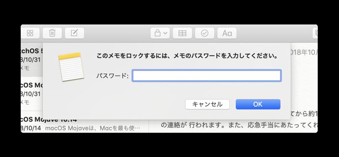 Password Memo 00003