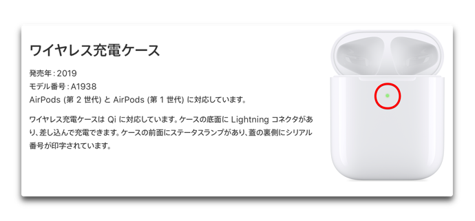 AirPods 2019z 00002