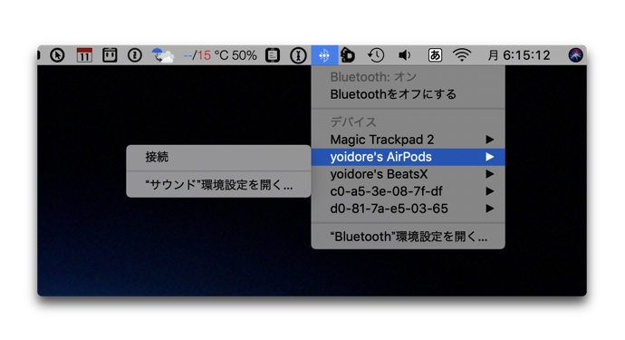 AirPodss Mac 00001