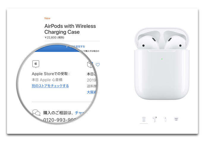 AirPods PicUP 00001