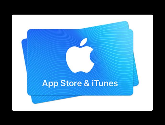 ローソン、App Store & iTunes ギフトカード バリアブルを購入・利用で5%分のボーナス実施中