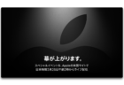 Apple、「watchOS 5.2 beta  5  (16T5222a)」を開発者にリリース