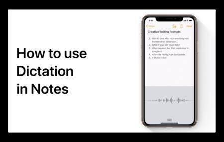 Apple Support、「メモで音声入力」と題するハウツービデオを公開