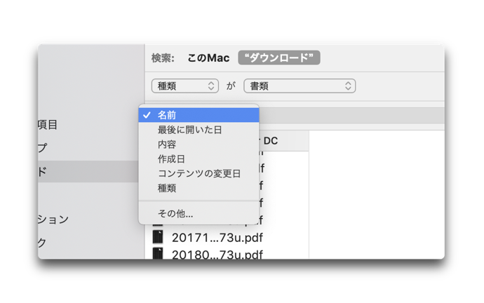 Downloard Folder 00003