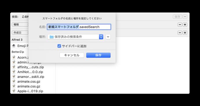 Downloard Folder 00006
