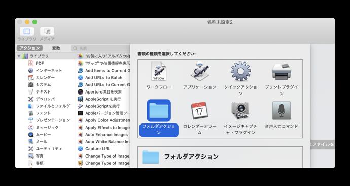 Downloard Folder 00007
