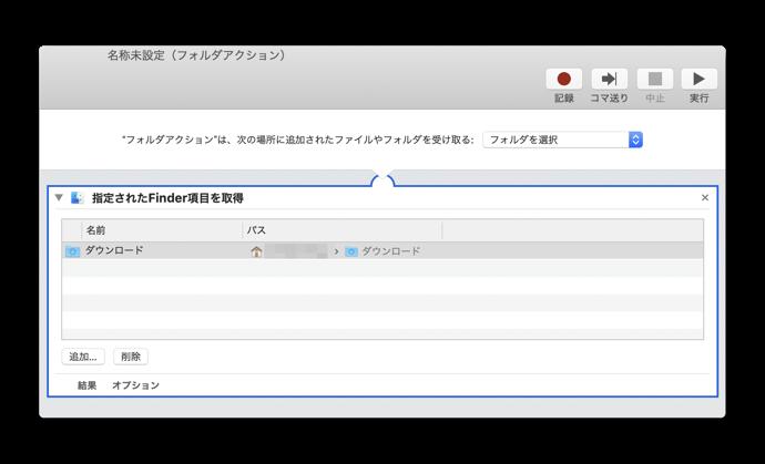 Downloard Folder 00009