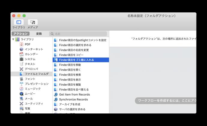 Downloard Folder 00010