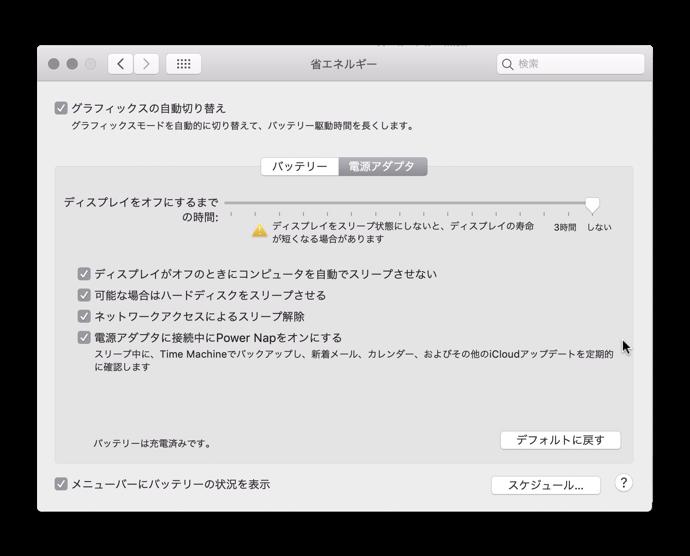 Mac Sleep 00001