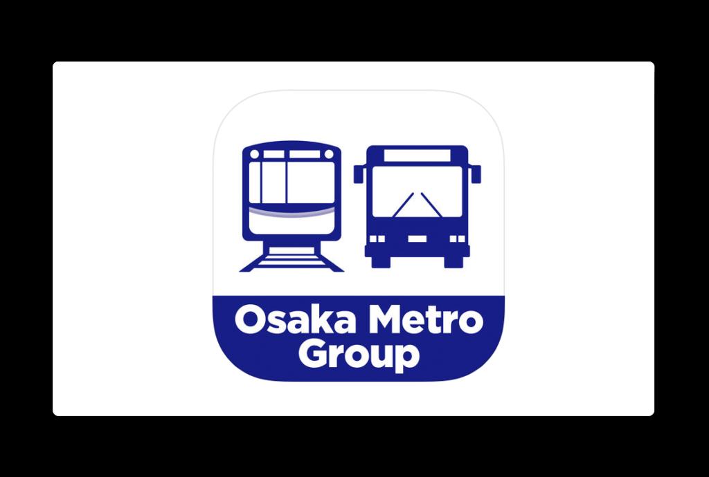 【iOS】「Osaka Metro Group 運行情報アプリ」バージョンアップで始発停留所もお気にいり登録が可能に