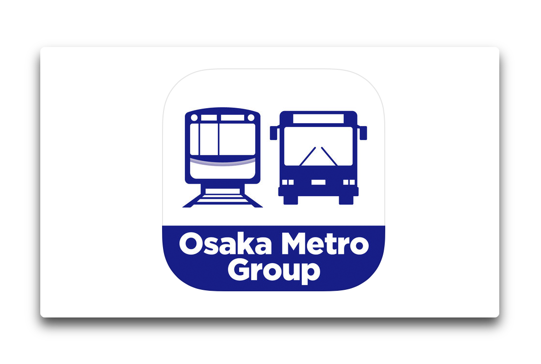 【iOS】「Osaka Metro Group 運行情報アプリ」がリリースされています(「大阪シティバス接近情報」アプリ代替え)