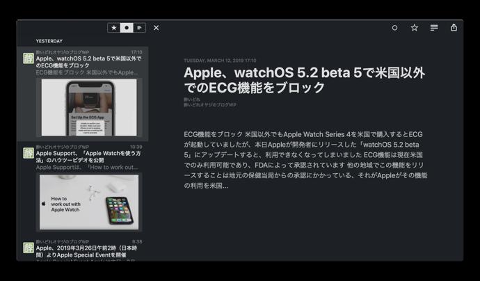 人気のRSSリーダー「Reeder 4 for Mac」のパブリックベータがリリース